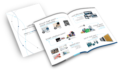 dawaer_Tech_brochure