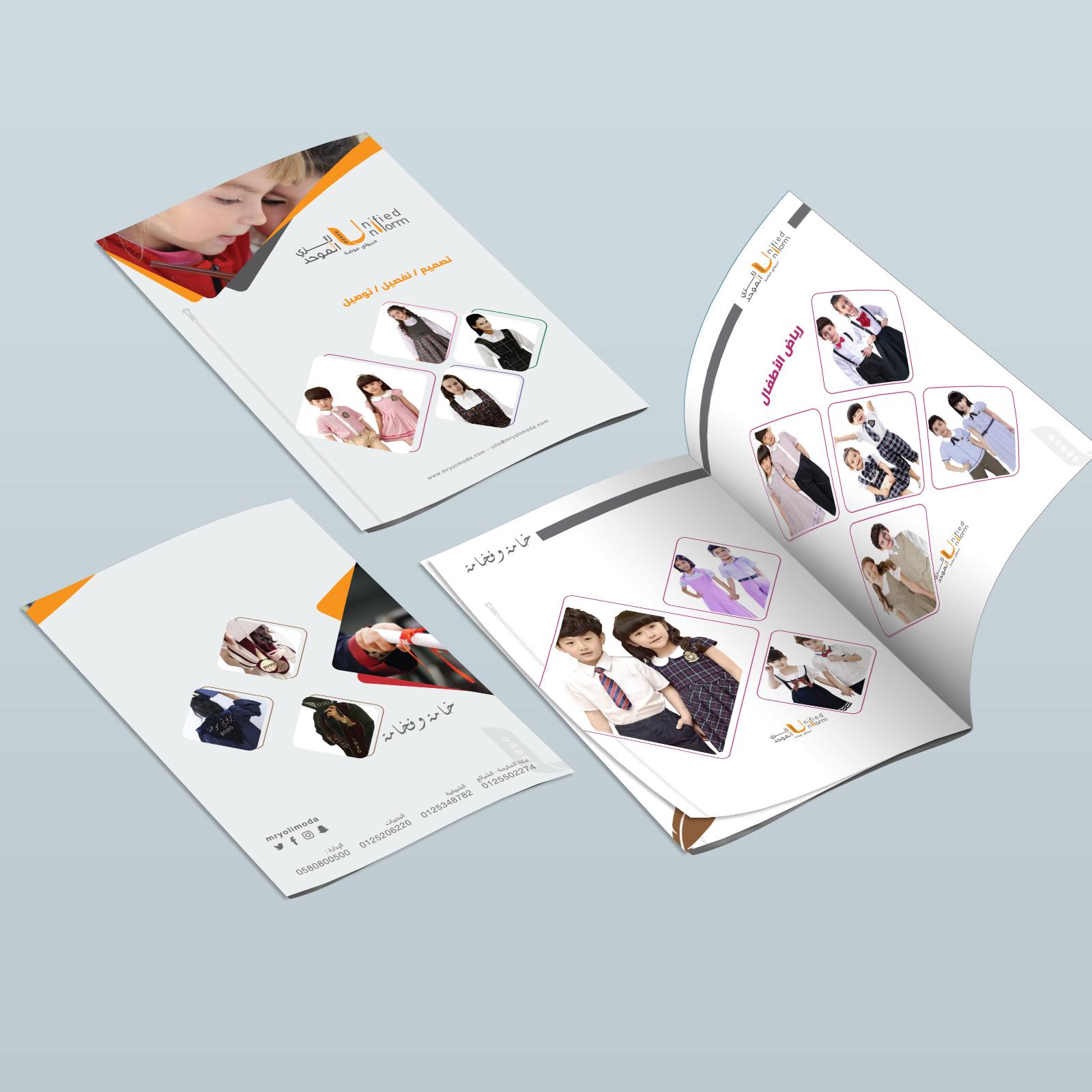 Brochure design Maryoli