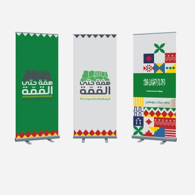 Flag ND